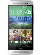 Sell HTC One E8