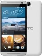 Sell HTC One E9