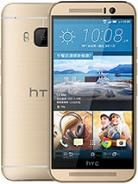 Sell HTC One M9 Prime Camera Edition