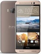 Sell HTC One ME