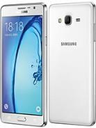 Sell Samsung Galaxy On7 Pro